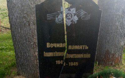 В Смоленской области вандалы разгромили мемориал павшим в Великой Отечественной войне