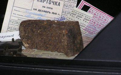 Хлеб с опилками, или Паек по законам военного времени
