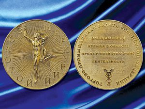 Золотой Меркурий, конкурс, Базисстрой