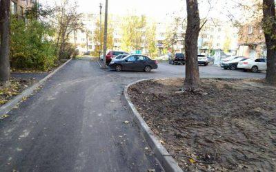 «Городская среда» на контроле у «Единой России»