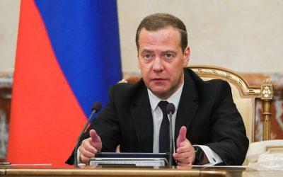 Медведев рассказал о повышении пенсионного возраста