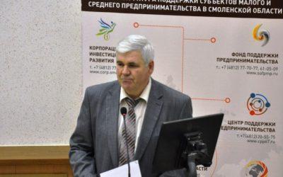 Смоленская область примет участие в Дне промышленника Московской области