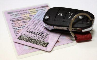 Увеличились госпошлины для автовладельцев