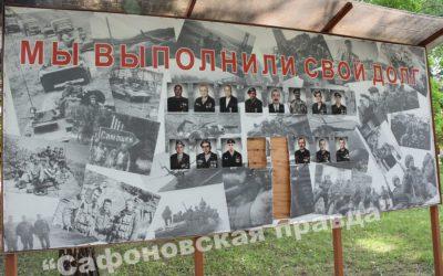 Вандалы осквернили Катынский мемориал и стенд памяти воинов-интернационалистов в Сафонове