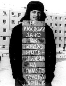 Смолстром-Сервис, Смоленск