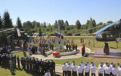 В Вязьме установили памятник летчикам