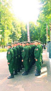 Ельня, дивизия, 1 сентября