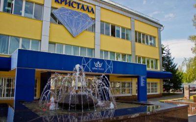 Завод «Кристалл» исключили из перечня стратегических предприятий