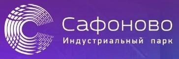 индустриальный парк Сафоново