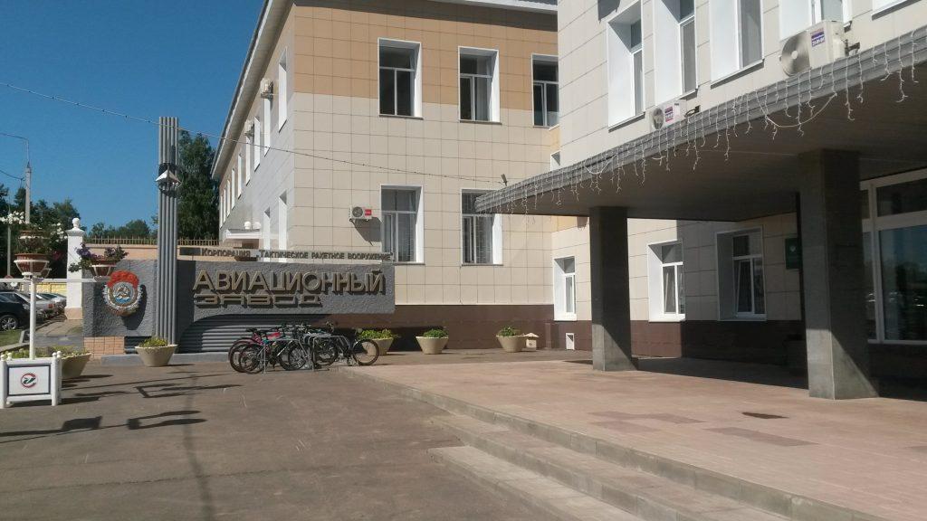 смоленский авиационный завод, проходная