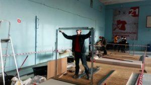 Смоленский строительный колледж