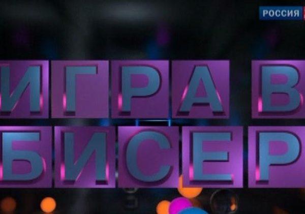 Филолог из Смоленска принял участие в «Игре в бисер»