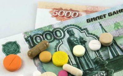 Получить налоговый вычет теперь можно за любое лекарство по рецепту врача