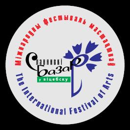Смоленские блюзмены выступят на закрытии Международного фестиваля искусств «Славянский базар-2019»