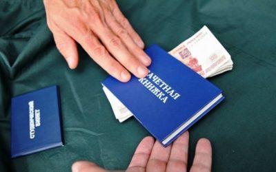 В Смоленской области преподаватель вуза предстанет перед судом за взятки