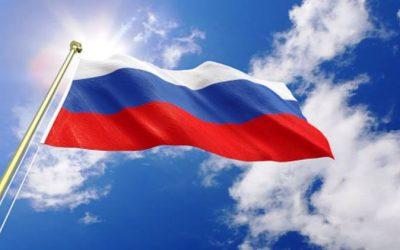 Как День государственного флага отметят в Смоленске