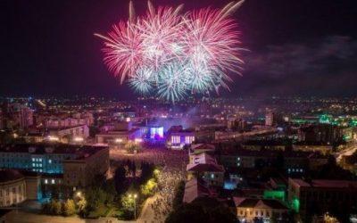 Известна программа праздничных мероприятий Дня города Смоленска – 2019