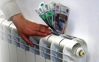 Как смоляне смогут оплатить отопление без комиссии