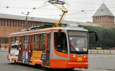 Движение трамваев в Смоленске приостановили