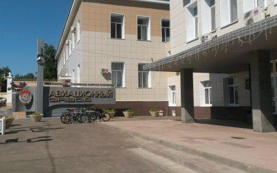 Смоленский авиационный завод: в той войне не было «малых побед»