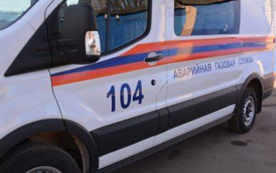 В центре Смоленска произошел взрыв газа