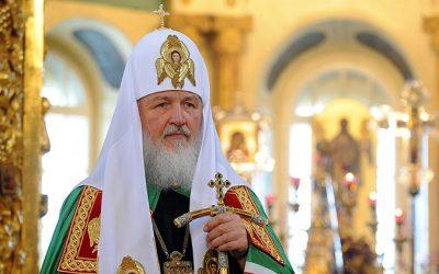 В Смоленске представят «Время больших дел» Патриарха Кирилла