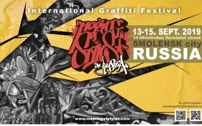 В Смоленске пройдет международный фестиваль граффити «Meeting of Styles (RUSSIA)»