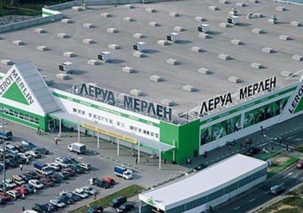 «Леруа Мерлен» планируют открыть в Смоленске в 2020 году