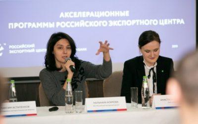 Программу «Экспортный форсаж» презентовали смоленским предпринимателям