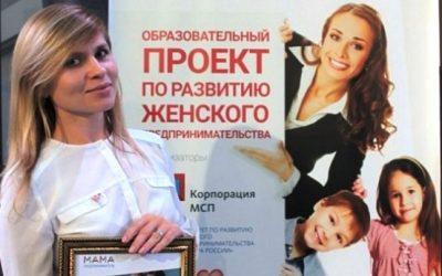 Смоленская мама-предприниматель выиграла грант в 100 тысяч рублей на «Уроки доброты»