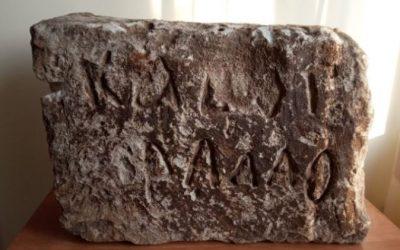 Таинственный камень «Кабогралло» возвратят на историческое место в Смоленске