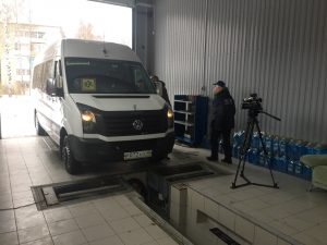 «Смоленск-Magnat Travel»: в дальние края — с ветерком и комфортом