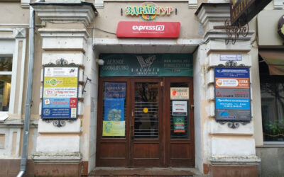 Сдаём офисы от 20 м2 за 250 рублей