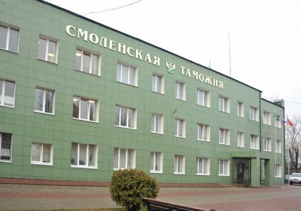 Таможня примет участие в общероссийском дне приема граждан