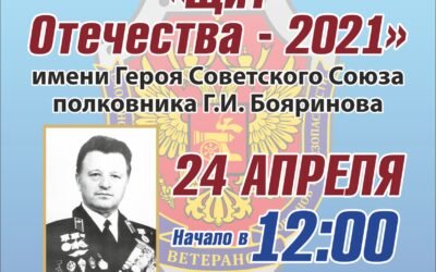 Областной конкурс военно-патриотической песни! (24.04.21)